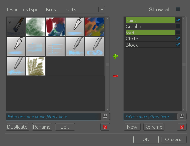 Krita Presets Wishes AlOSt